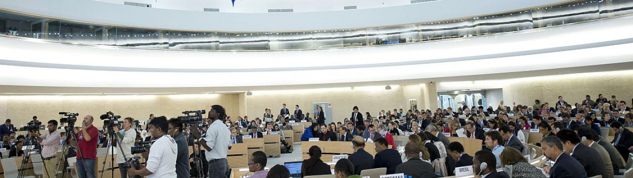 Session of the UN Human Rights Council in Geneva