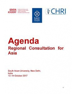 Cover of the Agenda of the Regional Consultation for Asia